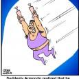 trapeze cartoon